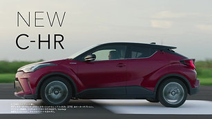 Toyota C-HR - Advert