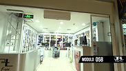 Video Corporativo JPT