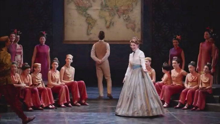King and I Trailer