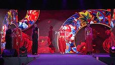 2021 Jiang Chipao- dance Cele C.N.Y. & Valentines Day