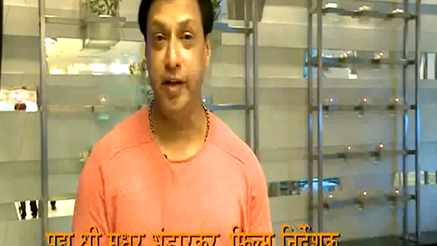 Film Director Madhur Bhandarkar