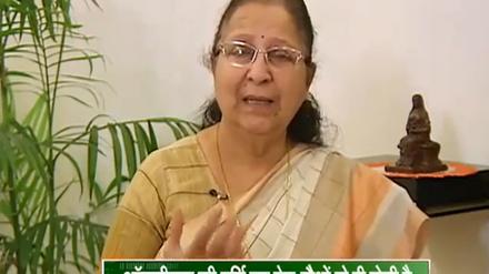 Hon'ble speaker Sumitra Mahajan