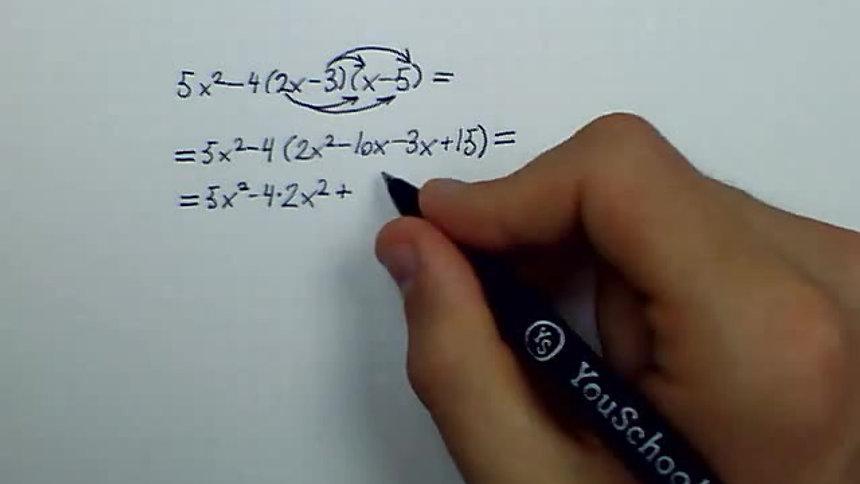 Matematik 5000 3c, sida 11