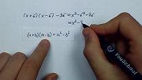 1113b (Matematik 5000 3bc Komvux)
