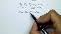 1103d (Matematik 5000 2c)