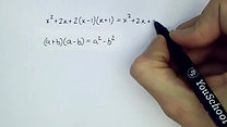 2a (Diagnos 2, Matematik 5000 2c)