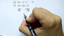 1330a (Matematik 5000 2c)