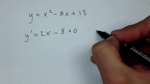 Matematik 5000 3b Sida 141