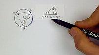 7 (Blandade Övningar Kap 3, Matematik 5000 2c)