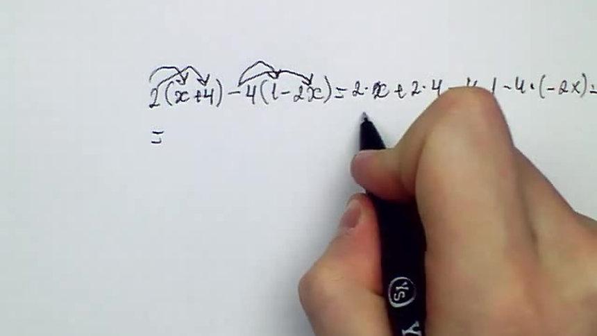 Matematik 5000 2c, Diagnos 1