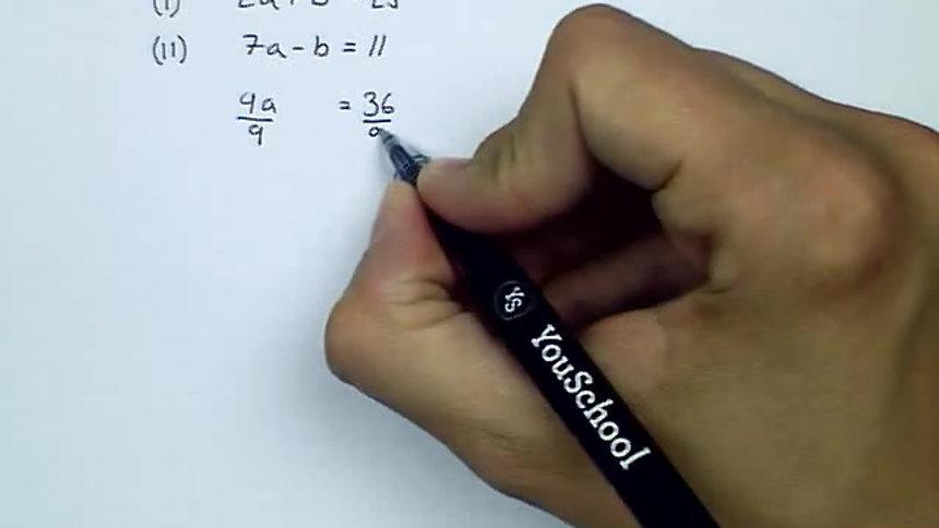 Matematik 5000 2c, sida 49