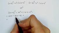 2132c (Matematik 5000 2c)