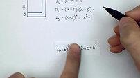 2125a (Matematik 5000 2c)