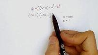 2131d (Matematik 5000 2c)
