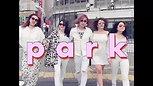 Hynata & Park Girls