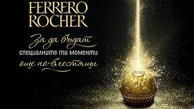 FerreroRocher_M10_LP_Anim_Uppx