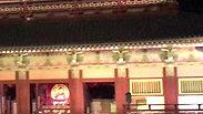Buyeo Royal Palace