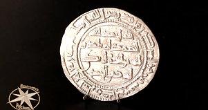 AL-HAQUEM I_AA00011