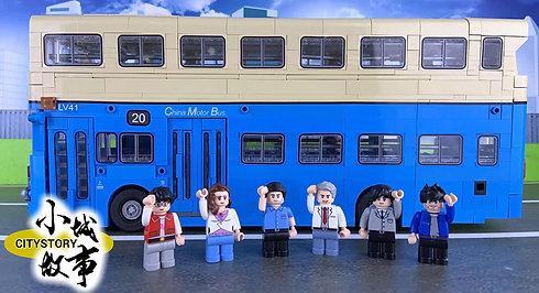 RT16中華巴士