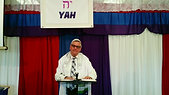 The Name of YAHUAH