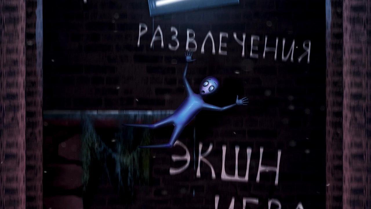 Прятки в темноте