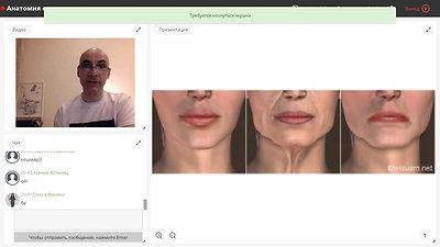 Выражение лица - прогноз старения