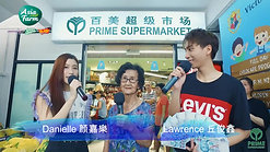 Asia Farm Roadshow @ Tampines Prime Supermarket