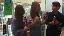 Purple Tea 7 Eleven