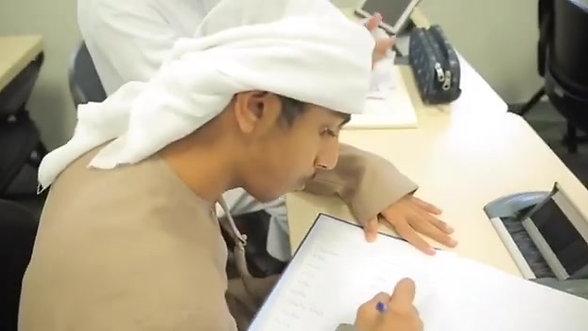 UAE Training Camp 1
