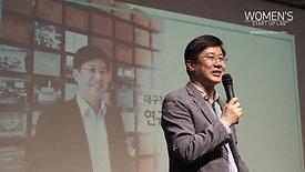 Women's Startup Lab WISE24 Korea