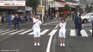Twitter東京2020聖火リレー【公式】ハイライト0:48~0:50