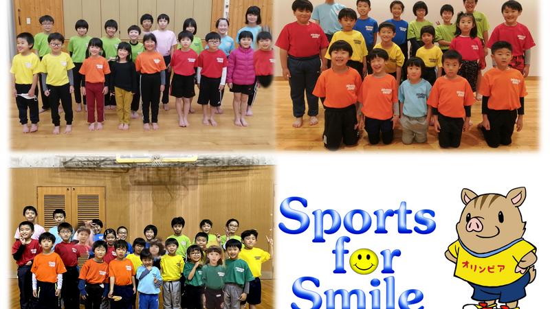 子ども教室 Short Video