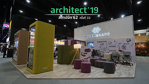 Architect16 Review