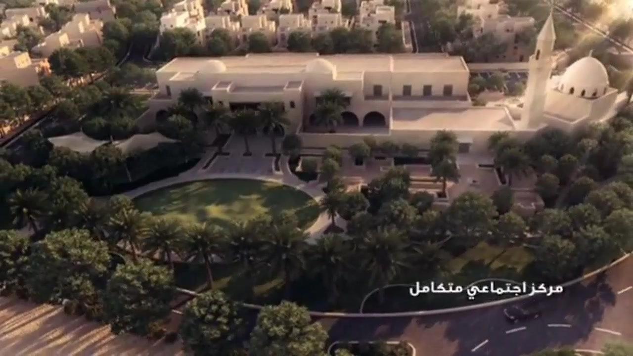 فيلم تعريفي  |  عن مجمع دار الجوار السكني