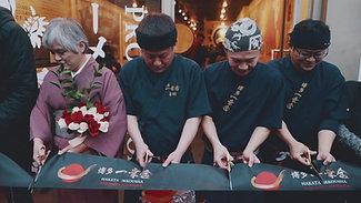 Ikkousha Grand Opening 2019