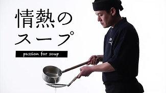 Hakata x Toronto Coming Soon