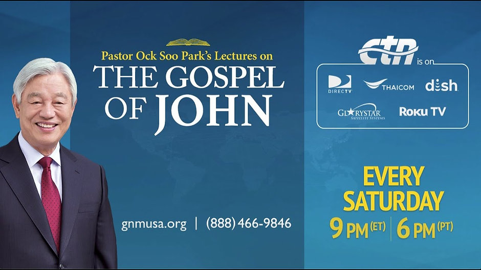 CTN - The Lectures on the Gospel of John