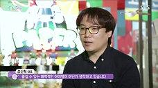 SBS애니갤러리 소개영상
