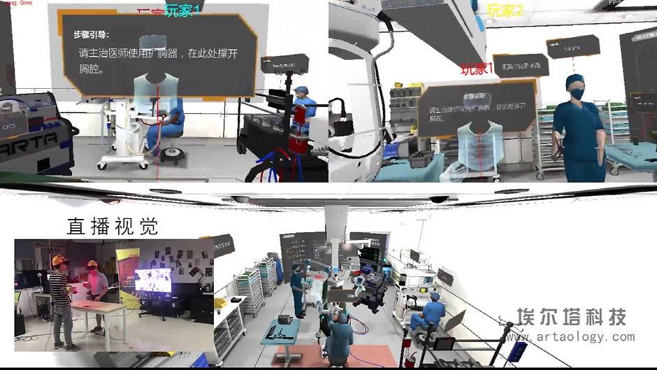 VR 医疗