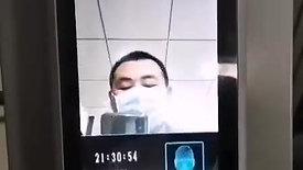 Individual Temperature Screening System (Use case 4)