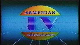 Armenian Identity; Program about the Armenians in Singapore.