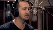 Matt Gary - 'It's On You'