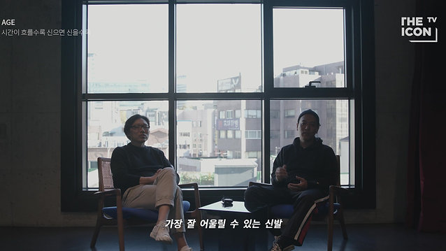 20181116_아이콘티비_에이지_수정