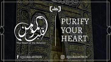 Have We Abandoned the Qur'an? Qalb al-Mom'in Weekly Live Stream