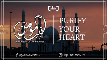 Create Your Own Israa and Mi'raaj with Prayer - Qalb al Mo'min