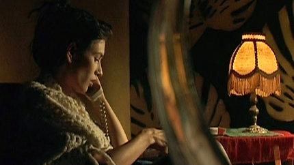 DELUSIONS 2004 (Trailer)
