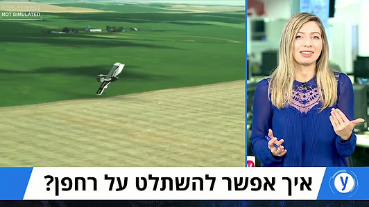 Interview for Ynet