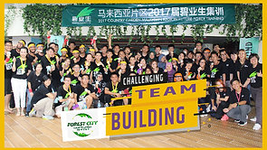 Forest City- New Employee Training Team Building-马来西亚片区2017碧业生集训Team Building  in Johor Bahru