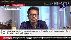 JeevanTv - Media Coverage