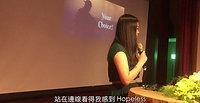 陳柔安---十個月裡,我學到人際關係的重要性